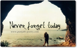 Never Forget Today