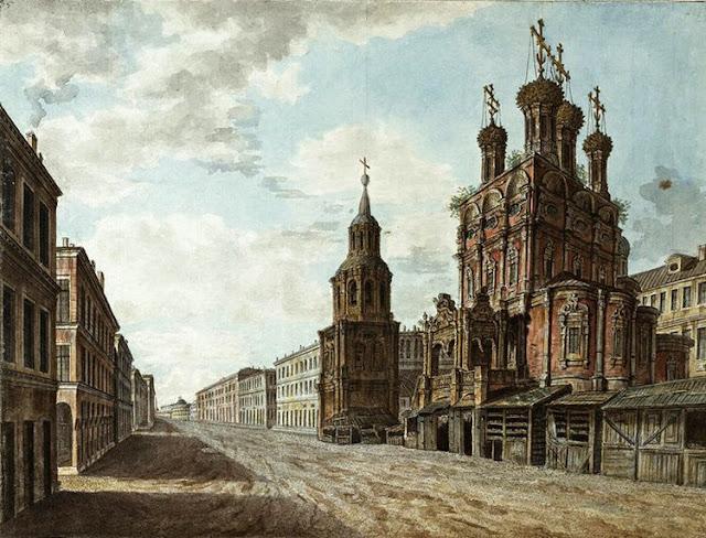 Альтернативная история России. Москва