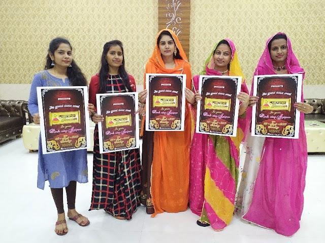 सतरंगी घूमर-द कल्चर ऑफ़ राजस्थान कार्यक्रम का आयोजन कल