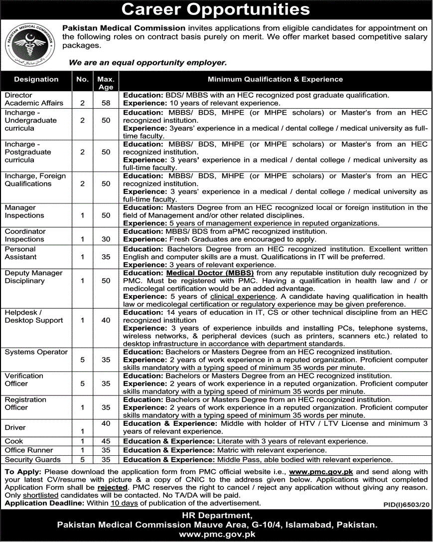 Pakistan Medical Commission PMC Jobs 2021 | Download Application Form