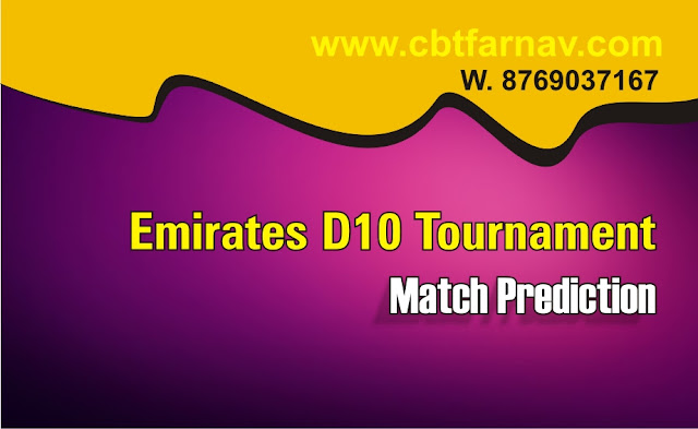 SBK vs FPV Fantasy Cricket Match Predictions |Fujairah Pacific Ventures vs Sharjah Bukhatir XI, Emirates D10 League Final D10 Prediction