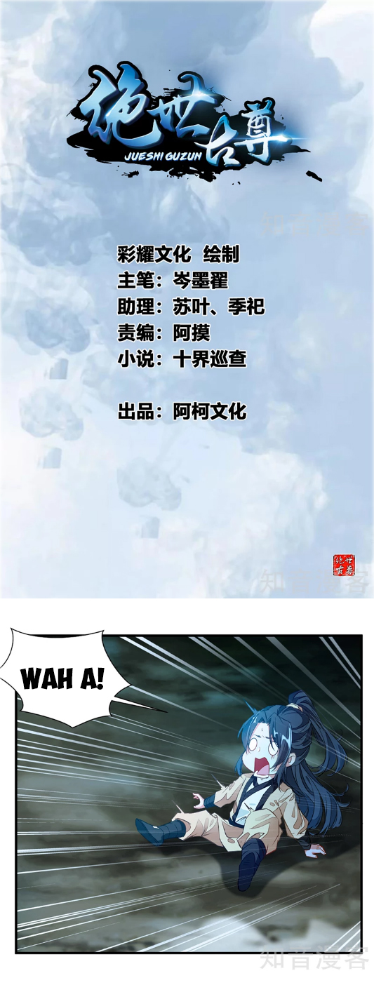 Tuyệt Thế Cổ Tôn Chapter 4 video - Hamtruyen.vn