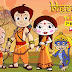 Chota Bheem Bheemayan Full Movie Download  WapWon | Filmypur | HD Quality| Chota Bheem | Chota Bheem games | pagalworld |quirkybyte | 1080p and 720p