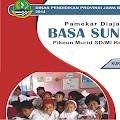 Buku Paket Bahasa Sunda Kelas 1, 2, 3, 4, 5, 6 Kurikulum 2013