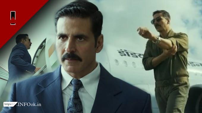 Bell Bottom Trailer: अक्षय कुमार के दमदार अंदाज और जबरदस्त एक्शन से भरपूर 'बेल बॉटम' का धमाकेदार ट्रेलर