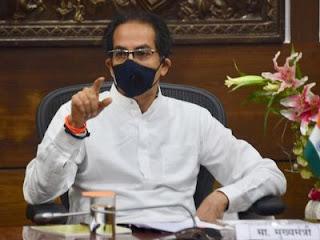 'Project Platina'-- Maharashtra
