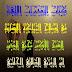 الباب السادس في العدل وهو قاضي هذه المدينة القائم بأحكامها .كتاب التدبيرات الإلهية فى إصلاح المملكة الإنسانية الشيخ الأكبر ابن العربي