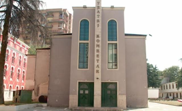 Tirana fails to build the new National Theater