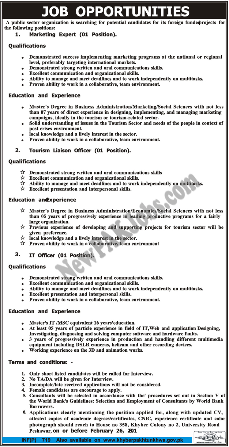 Today Latest Jobs in A Public Sector Organization 13 Feb 2018
