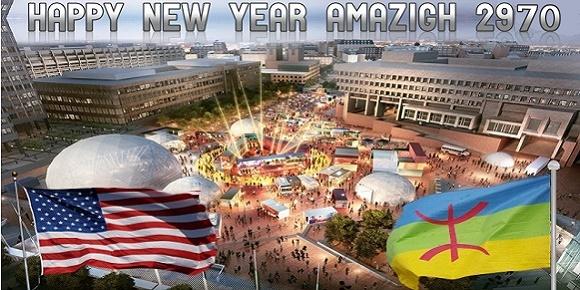 ynnayer 2970 happy new year 2020
