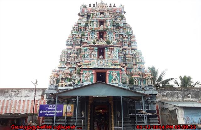Thirukoshtiyur Sowmya Narayana Perumal Temple