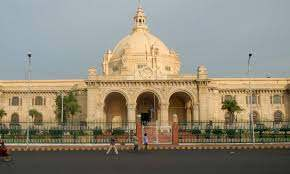 UP Vidhan Parishad Jobs 2020 | Apply Online For 73 RO, Assistant & Other Vacancies