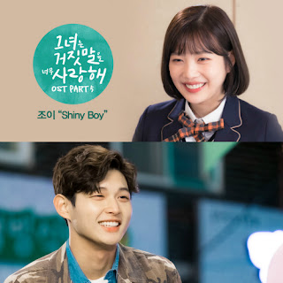 Download Lirik JOY – Shiny Boy (The Liar And His Lover OST Part.5)