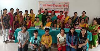 भाविप ने आयोजित किया प्रकृति वंदन, सावनी भोज व तीजोत्सव कार्यक्रम | #NayaSaberaNetwork