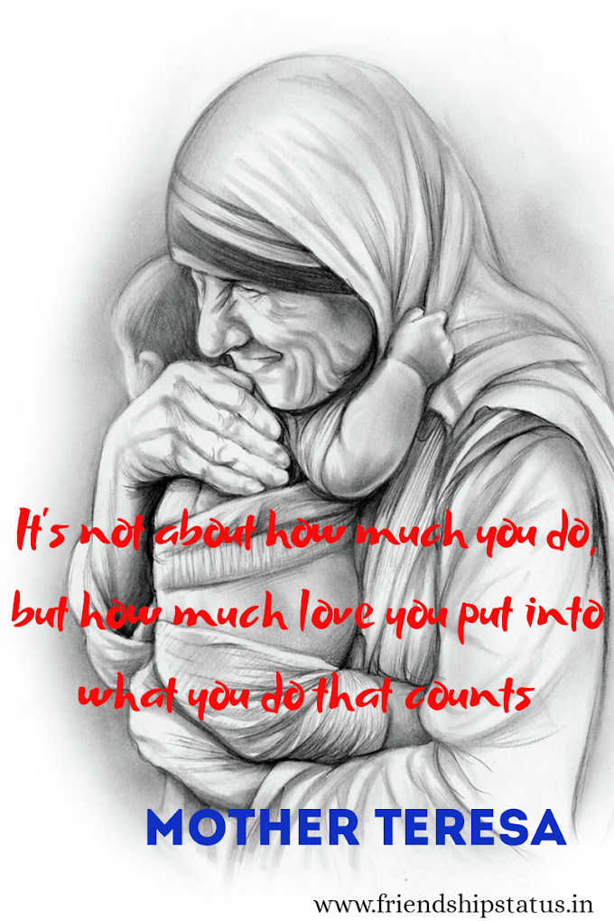 Best 50 Inspirational Mother Teresa Quotes on Love, Peace & Forgiveness