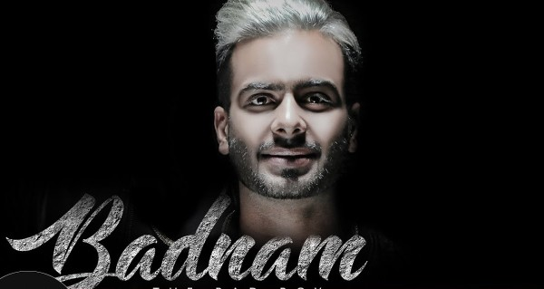 Badnam Song Lyrics - Mankirt Aulakh