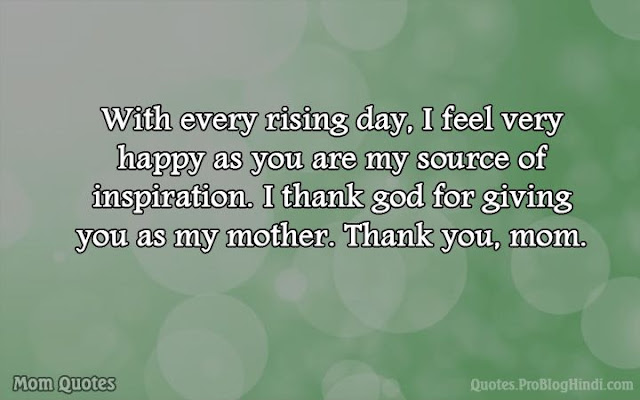 mom quotes for birthday