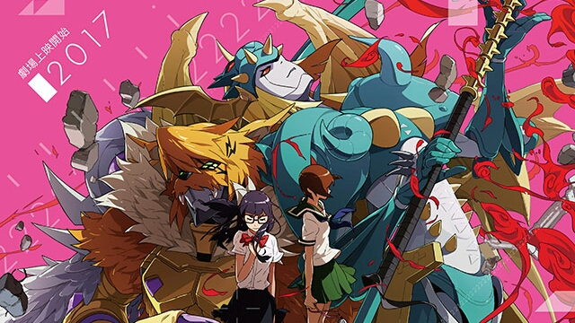 5th Digimon Adventure tri Anime Film Gets New Teaser Trailer And Release Date