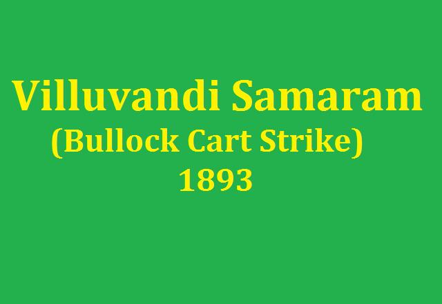 Villuvandi Samaram (1893)