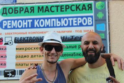 Основатель и руководитель сервиса Добрая Мастерская в Волгодонске