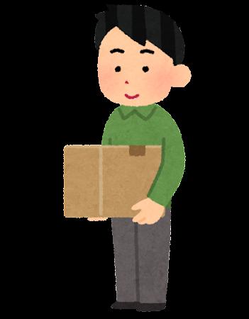 ダンボールの荷物を持つ人のイラスト(男性)