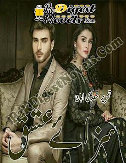 Saza E Ishq Novel By Sadi Abbaan