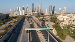 الكويت كيف تقوم الدولة بتقييم إيرادات عقاراتها ؟