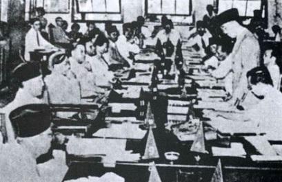 sejarah dibentuknya bpupki sidang pertama bpupki