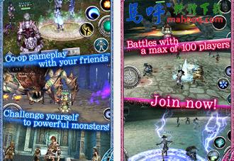 ONLINE RPG AVABEL APK / APP Download、好玩的 3D MMO RPG 手機遊戲下載,Android APP