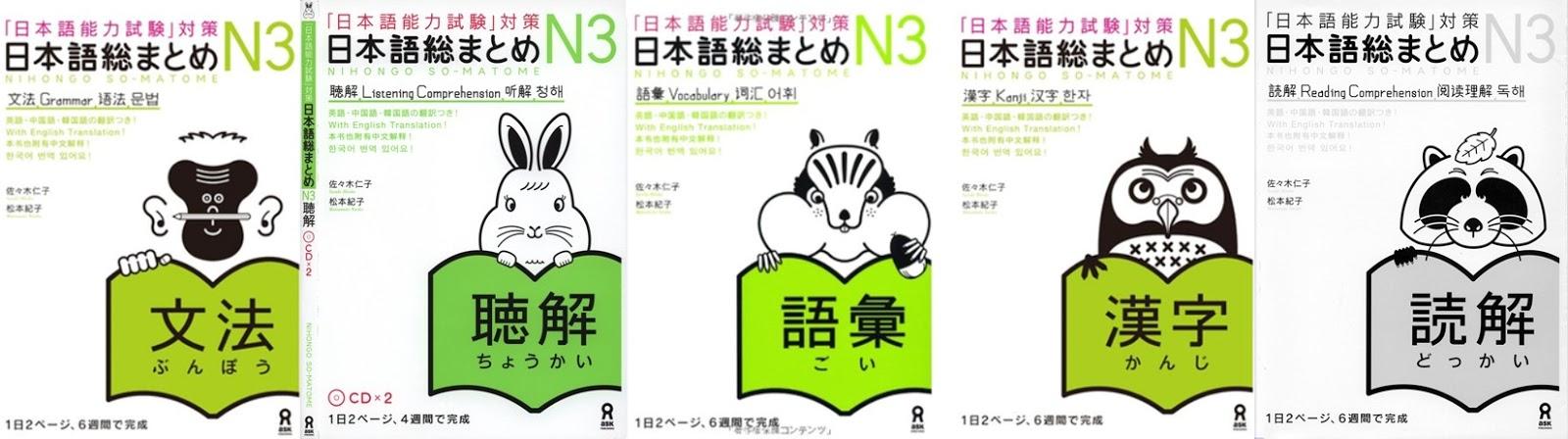 Download E-Book Nihongo So-Matome JLPT N3 - Coretan Atsira