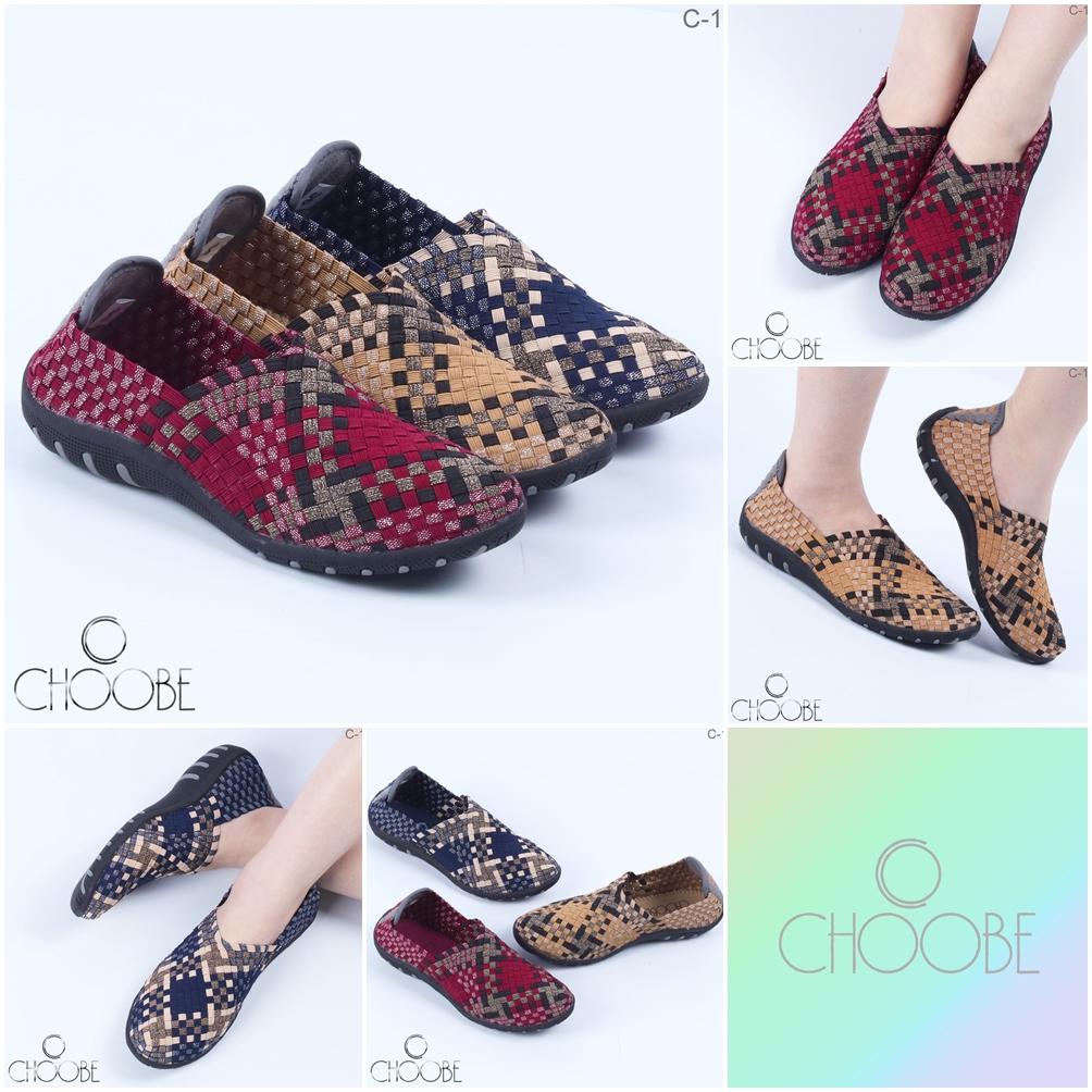 Kode GI 014 :  CHOOBE Clairine Wooven Flat Knit SD-C1#