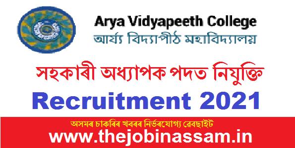 Arya Vidyapeeth College Recruitment 2021