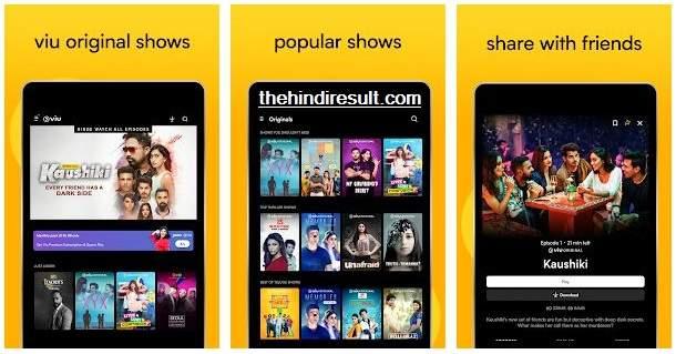 viu app free premium subscription promo codes