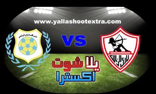 مشاهدة مباراة الزمالك والإسماعيلي بث مباشر 24-07-2019 الدوري المصري