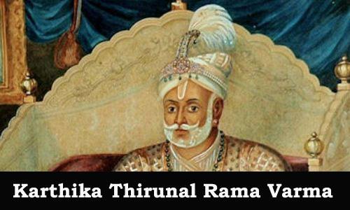 Dharma Raja (1758 - 1798)