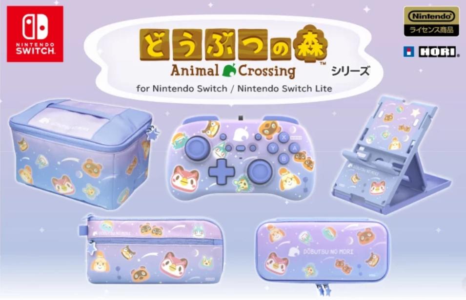 Animal Crossing: New Horizons - New accessories from Hori
