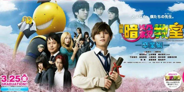 Assassination Classroom Live Action Subtitle Indonesia