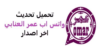 OBWhatsApp 0