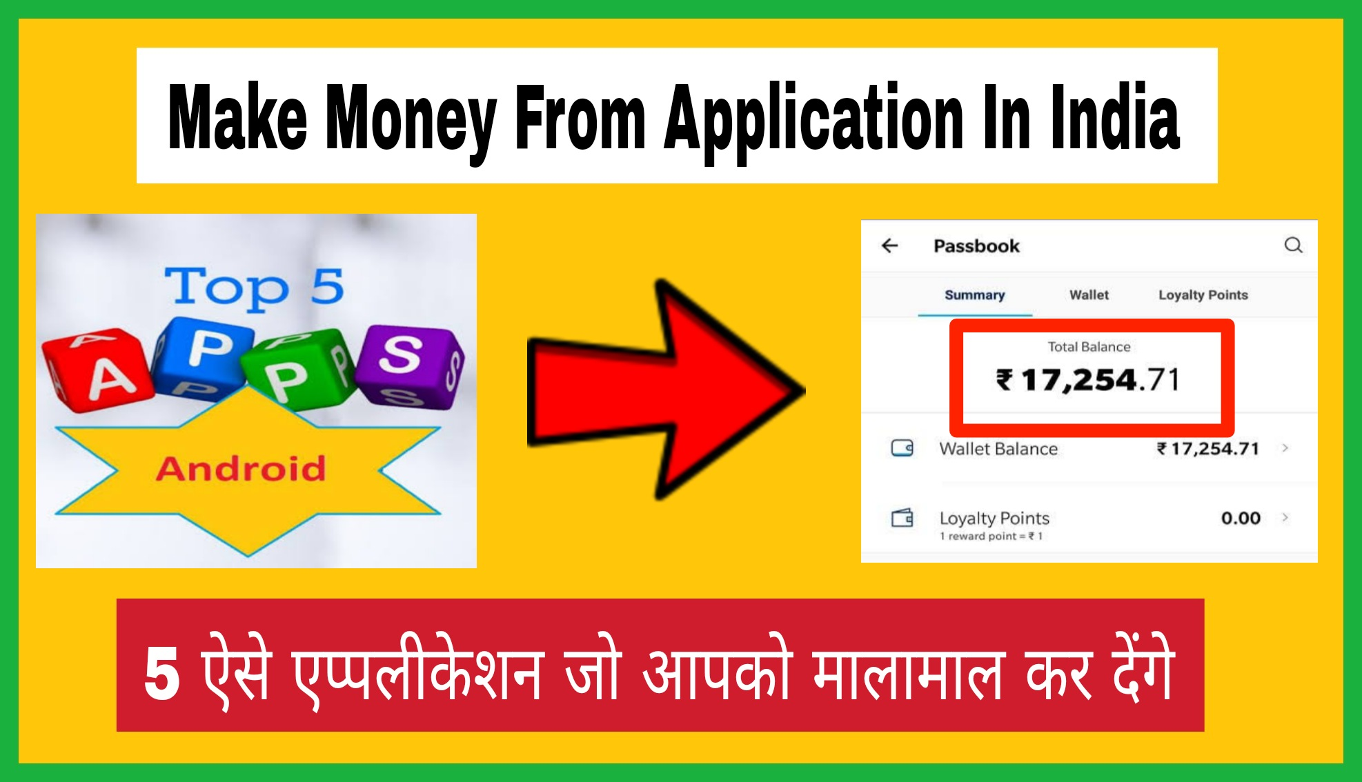 Make Money From Application In India