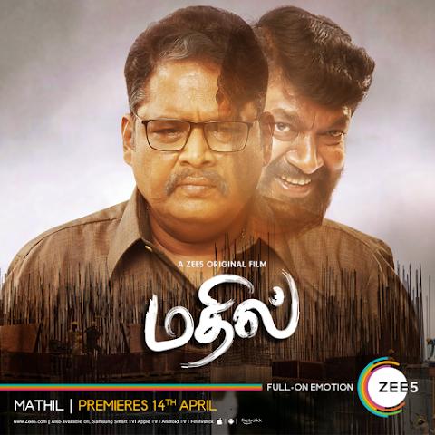 Download Mathil (2021) Tamil Full Movie | K. S. Ravikumar, Madhumita