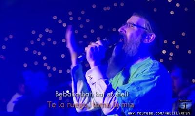 """Impresionante canción con una letra simple, pero con un contenido muy profundo. Disfruta esta canción de Avraham Fried titulada """"Bebakashah kaj et sheli"""" (Te lo ruego, toma mi lágrima)."""
