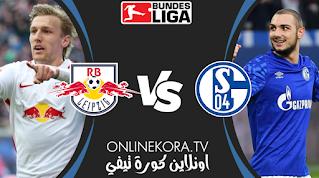 مشاهدة مباراة شالكه 04 ولايبزيج بث مباشر اليوم 06-02-2021 في الدوري الألماني
