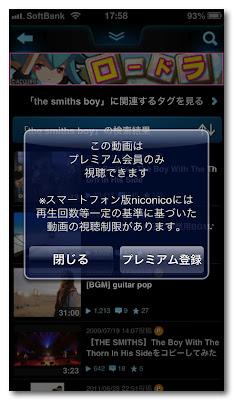 iPhoneもAndroidも!史上最強の神アプリ『Puffin』を使ってYouTube ...