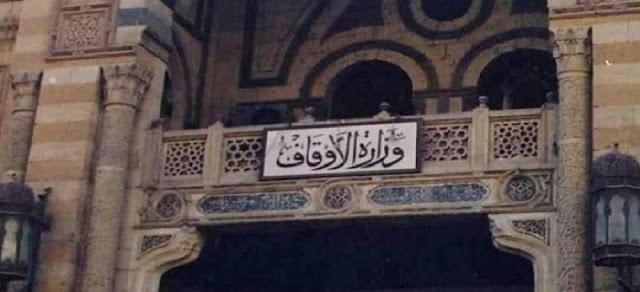 اخبار مصر اليوم الاحد 15-4-2016 حاكم الكويت يساهم فى فتح اكبر مسجد بالجيزة