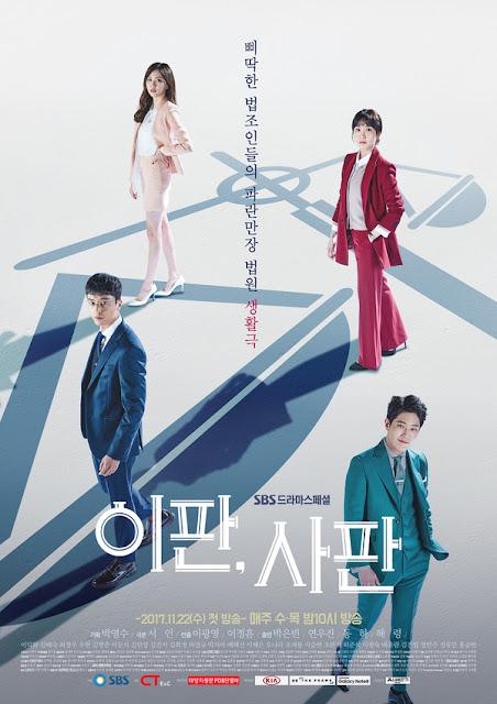 Sinopsis Judge vs. Judge (2017) - Serial TV Korea