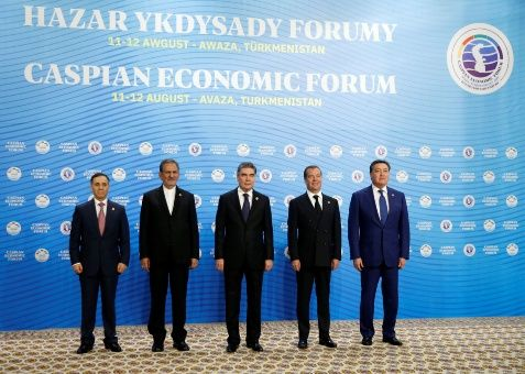 Foro de económico del Mar Caspio prevé pactos multilaterales