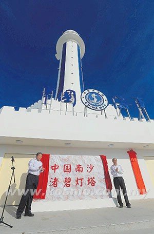 Rumah Api Milik China Di Spratly Sedia Pantau Kapal