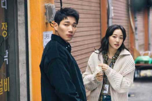 spoiler the king eternal monarch Kim Go-Eun dan Kim Kyung-nam