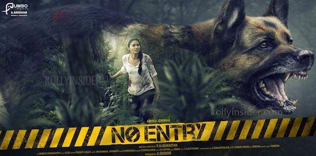 Andrea Jeremiah's 'No Entry'