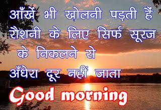 good morning Wallpaper Photo Download